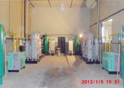 制氮机系统-青海国鑫铝业(铝材)国企应用案例