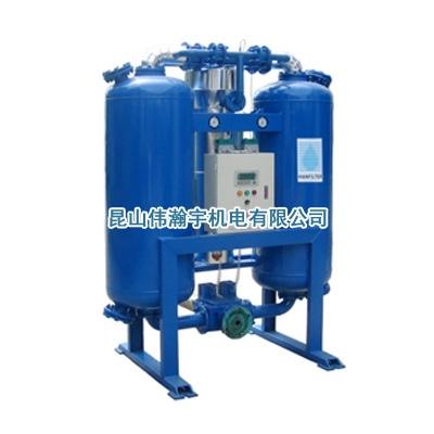 江苏空压机-汉粤微热再生吸附式干燥机