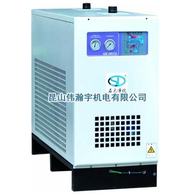 江苏空压机-石大冷冻式干燥机
