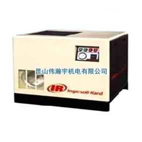 节能空压机-英格索兰螺杆式空压机 4-11kw