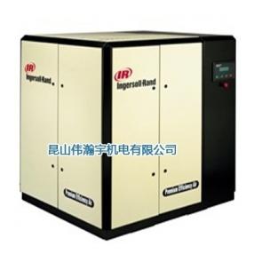 浙江节能空压机-英格索兰45-160KW变频单级压缩螺杆机(混合永磁电机)